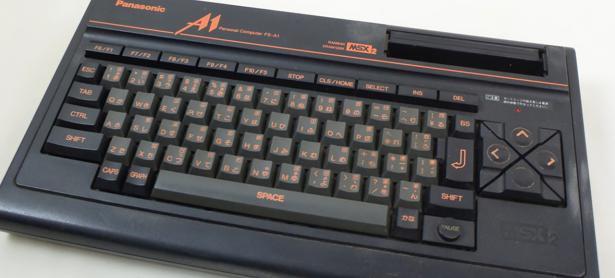 Estudio español lanza un nuevo juego para MSX