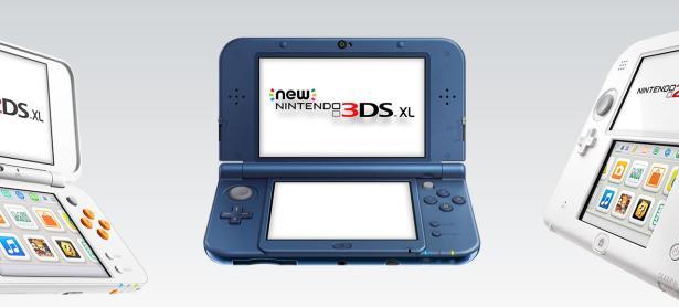 Nintendo apoyará el mercado de 3DS a pesar de su caída en ventas