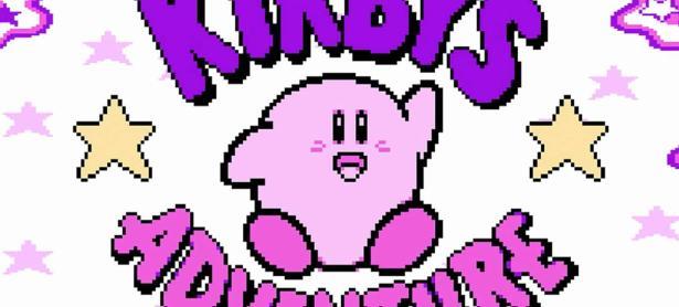 Ya puedes jugar <em>Super Mario Bros. 2</em> y <em>Kirby's Adventure</em> en Switch