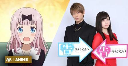 Kaguya-sama: Love is a War tendrá un live Action