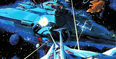 Listan colección de títulos arcade de Konami