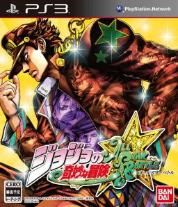 JoJo`s Bizarre Adventure: All Star Battle