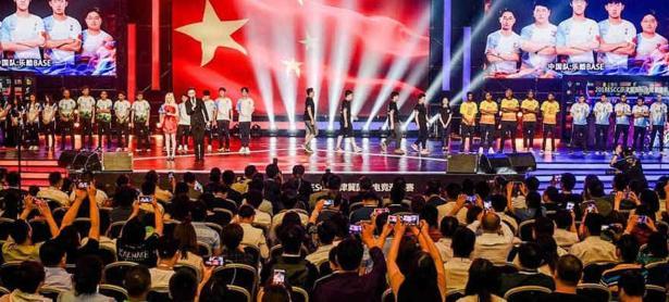 China creará organismo para regular y apoyar el desarrollo de los esports