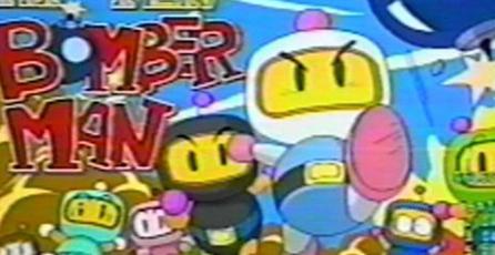 Encuentran un juego de <em>Bomberman</em> muy raro