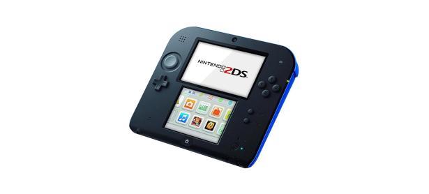 Uno de los supuestos nuevos modelos de Switch sería como el 2DS