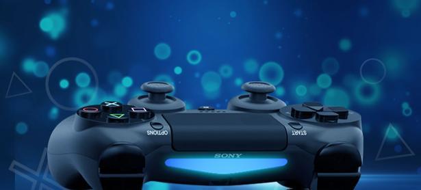 Patente de Sony refiere regalos, intercambio y venta de contenido digital