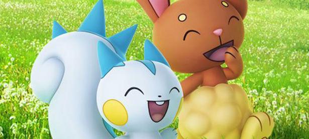 Mira todo lo que añadirá la próxima actualización de <em>Pokémon GO</em>