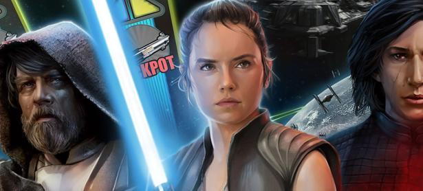 <em>Star Wars Pinball</em> se estrenará en Switch con nuevo contenido