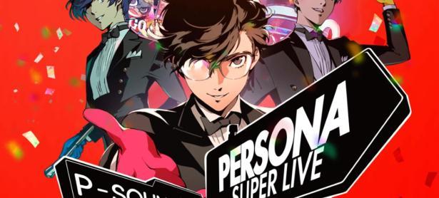 Podrás disfrutar el concierto especial de <em>Persona</em> vía streaming