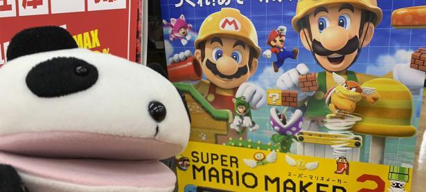 Anuncio japonés reveló novedades de<em> Super Mario Maker 2</em>