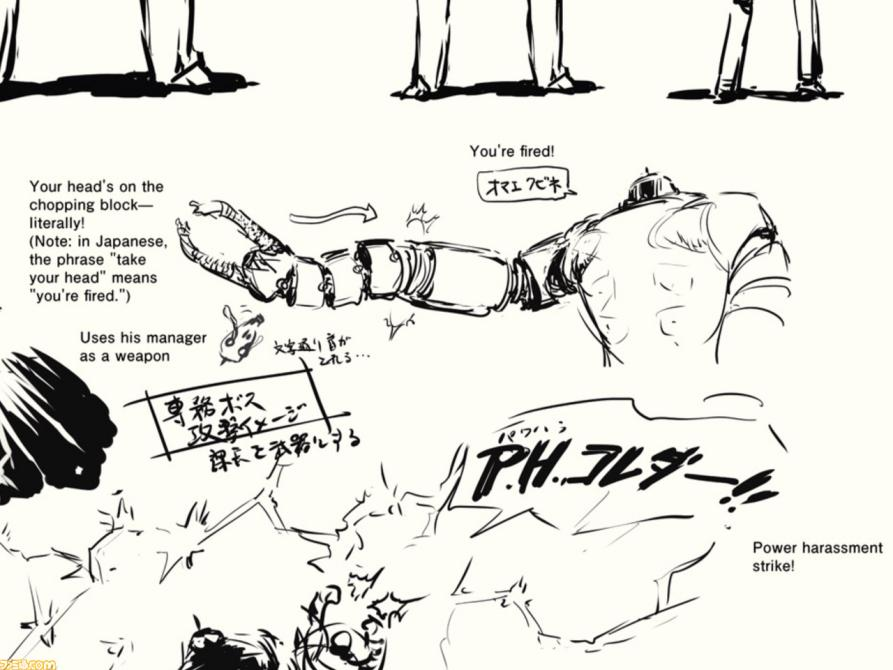 Libro de arte oficial de <em>Persona 5</em> digital