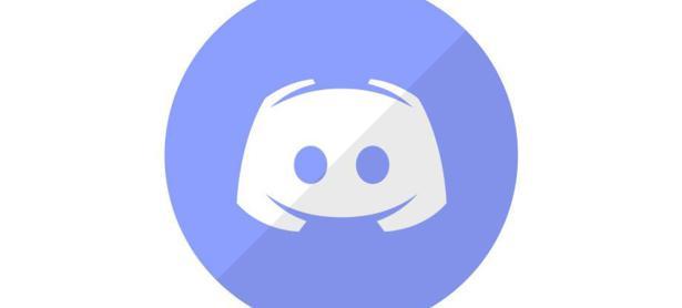 Discord llega a 250 millones de usuarios