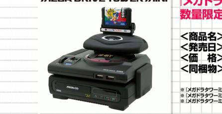 SEGA venderá la Tower of Power para SEGA Mega Drive Mini