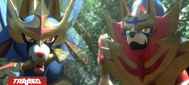 Zacian y Zamazenta serán los lobos legendarios de Pokémon Sword and Shield