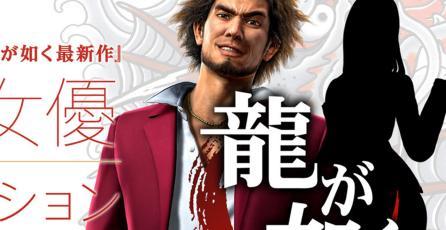 Muy pronto sabremos más sobre el nuevo juego de <em>Yakuza</em>