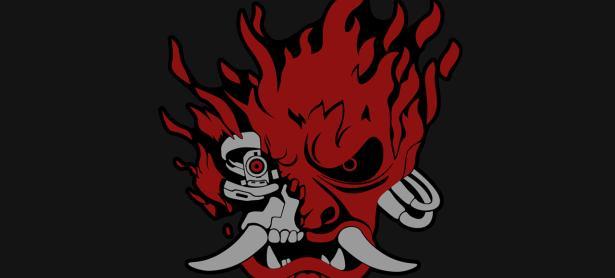 Conoce a Refused, la banda de rock que aparecerá en <em>Cyberpunk 2077</em>