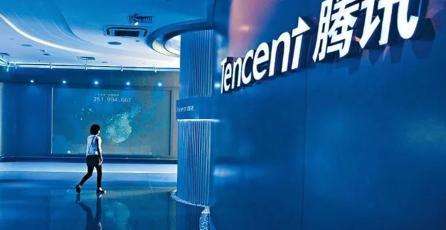 REPORTE: Tencent está formando un departamento de cooperación con Nintendo