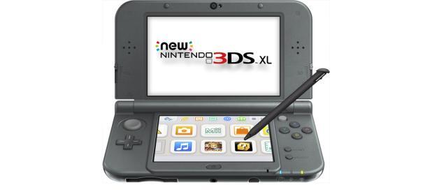 ¿El Switch Lite será el fin del 3DS? Nintendo responde