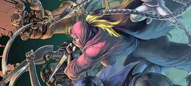 <em>The Ninja Saviors: Return of the Warriors</em> debutará muy pronto