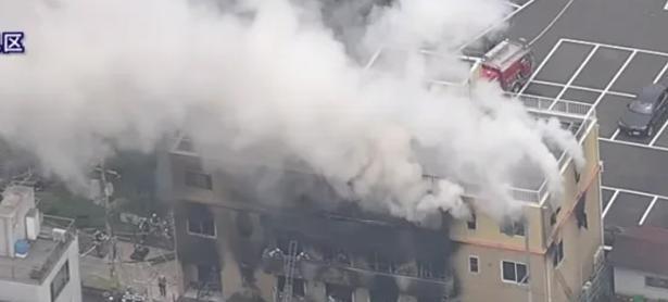 Incendio en Kyoto Animation deja varios heridos