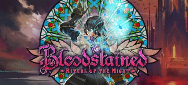 Jugadores de PlayStation 4 pronto podrán pelear contra Igarashi en <em>Bloodstained</em>