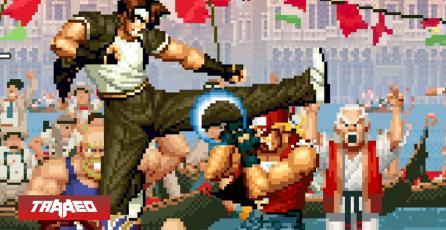 Se cumplen 25 años desde el estreno de The King of Fighters '94