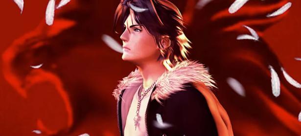 <em>Final Fantasy VIII Remastered</em> se estrena con nostálgico trailer
