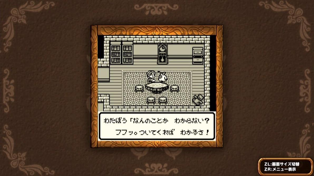 Checa las capturas de <em>Dragon Quest Monsters: Terry's Wonderland Retro</em>