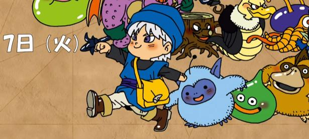 Una entrega de <em>Dragon Quest Monsters</em> está en camino a Switch