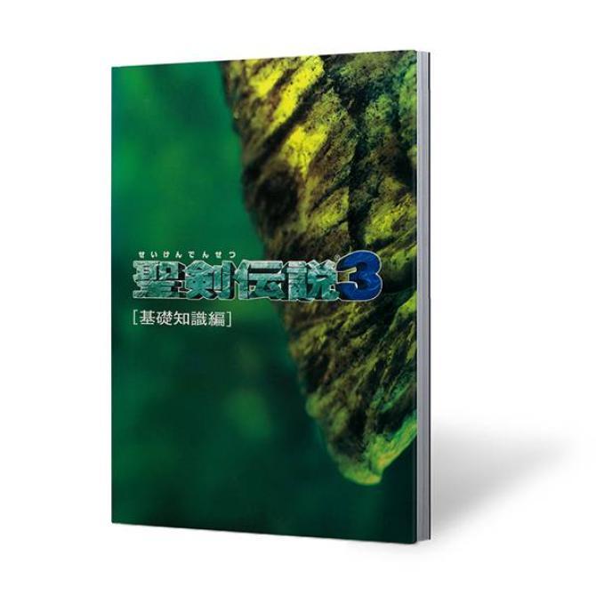 Edición de colección de <em>Trials of Mana</em> (2020)