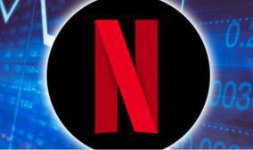 Acciones de Netflix caen