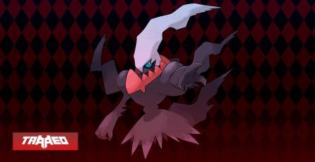 Dataminer de Pokémon GO reveló como posible Raid Boss a Darkrai