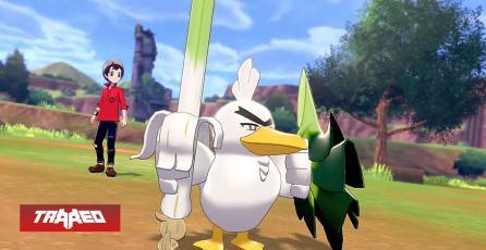 Por primera vez: Pokémon Sword and Shield tendrá autoguardado