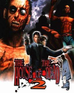 The House of the Dead 2: Remake