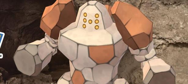 Un grupo de criaturas legendarias podría regresar a <em>Pokémon GO</em>