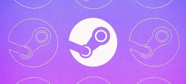 Steam te permitirá jugar online algunos títulos con multiplayer local