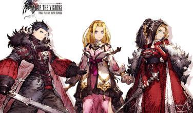 Ya hay fecha de lanzamiento para <em>War of the Visions</em> en Japón