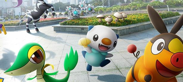 Niantic quiere mejorar tu experiencia en <em>Pokémon GO </em>con cambios misteriosos