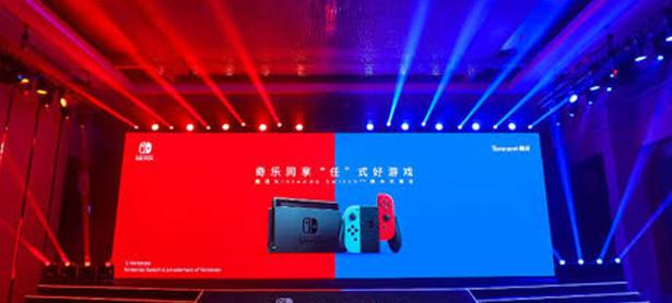 Es oficial: Switch llegará a China y ya tiene fecha de lanzamiento