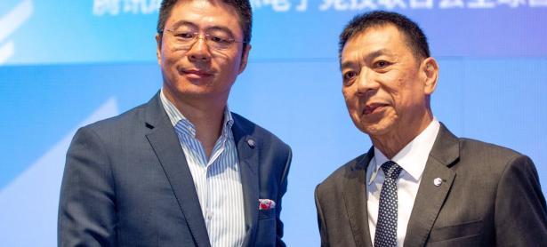 Anuncian la fundación de la Global Esports Federation con Tencent como socio