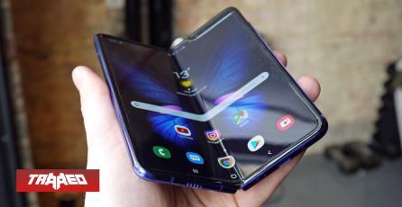Galaxy Fold presenta nuevo stock con unidades limitadas por éxito de preventa