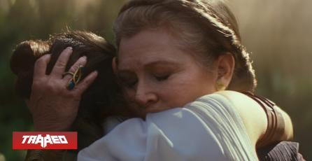Se cumplen 3 años desde el fallecimiento de Carrie Fisher