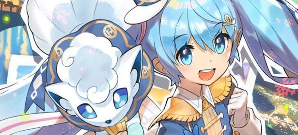 <em>Pokémon</em> y <em>Hatsune Miku</em> harán una fantástica colaboración