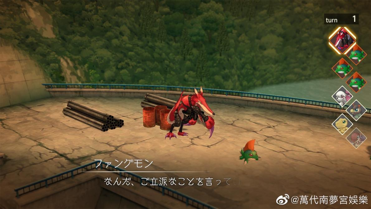 Checa las nuevas capturas de <em>Digimon Survive</em>