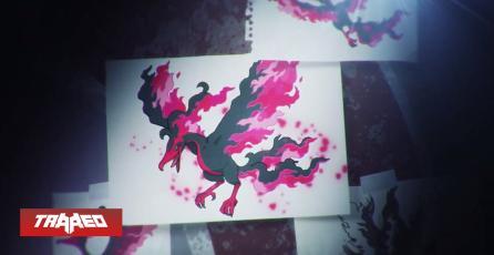 Es anunciado el pase de expansión de Pokémon Sword and Shield
