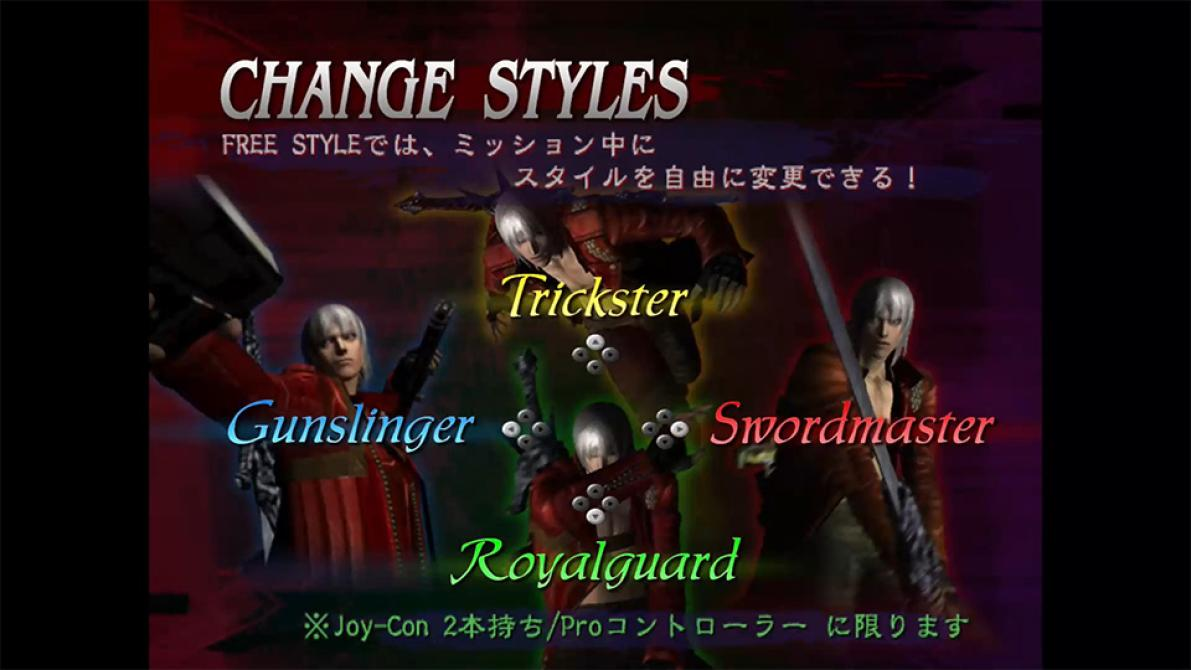 Así funcionará el modo Style Change en exclusiva para Switch