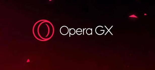 Opera lanza un navegador especializado para gamers