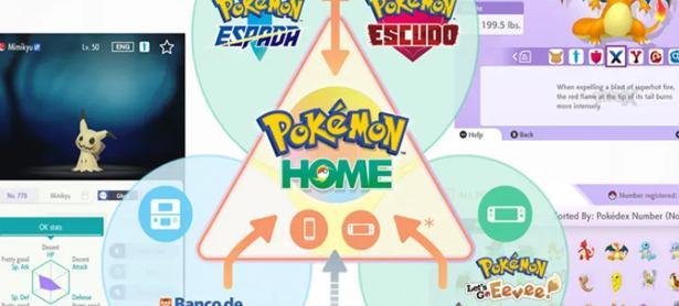 Pokémon HOME esconde un gif, ¿de una mujer bailando?