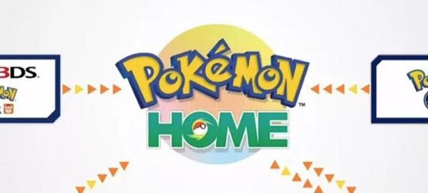 ¿Cuánto cuesta Pokémon HOME en México? Aquí tenemos los precios