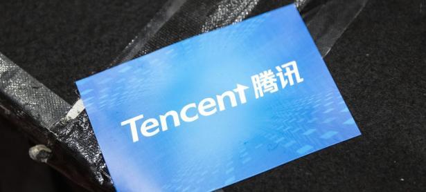 Tencent invierte suma millonaria y crea fundación contra coronavirus